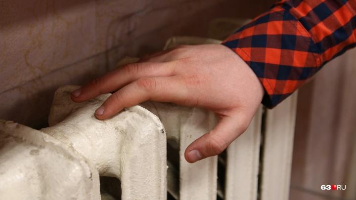 Отопление во всех домах Самары включат до середины октября