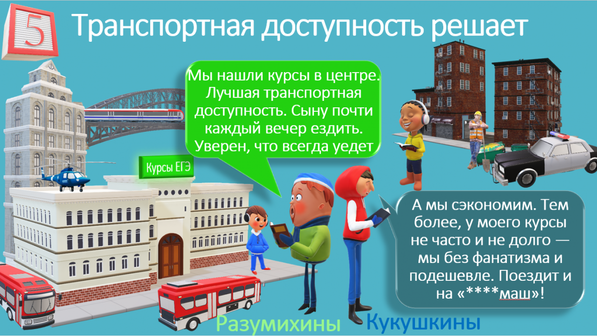 Екатеринбург — самый компактный мегаполис в России, у которого есть центральная транспортная развязка в районе площади 1905 года