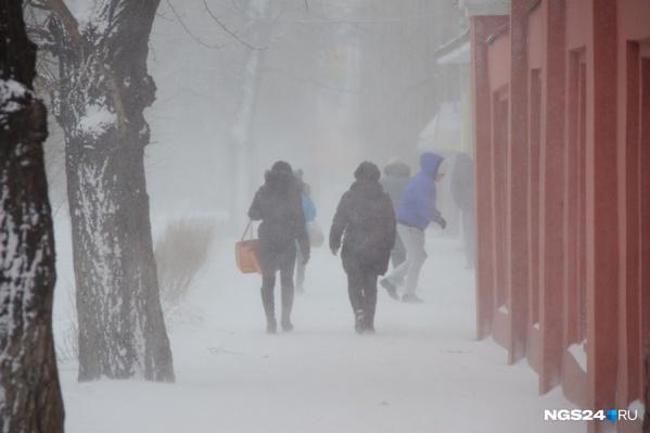 Спасатели рекомендуют красноярцам оставаться по возможности дома