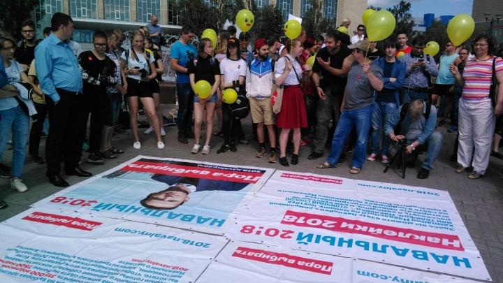 Полсотни сторонников Навального вышли на митинг без разрешения