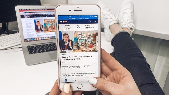 63.RU обновил приложение для iPhone: читать и комментировать стало удобнее