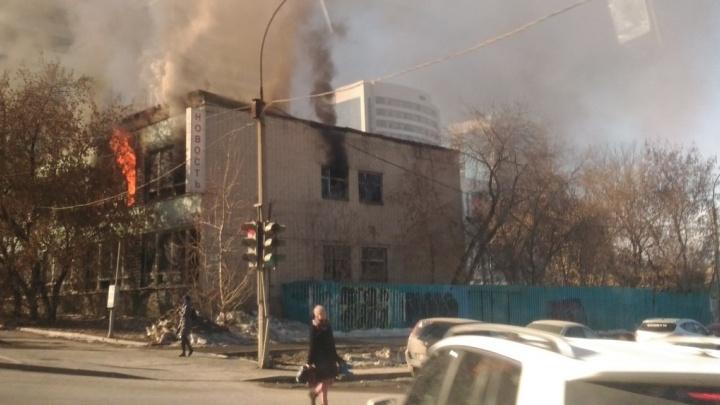 В центре Екатеринбурга загорелось здание Дома быта
