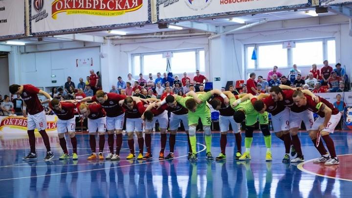 Новосибирский клуб «Сибиряк» остался без спонсоров и не поедет на чемпионат России