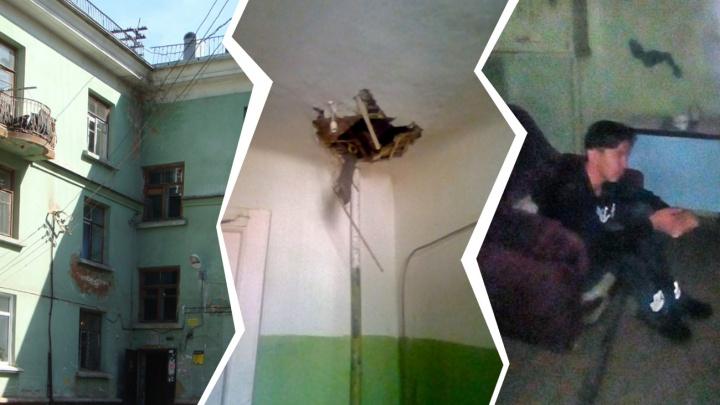«Это как Лунтик, но только чердачник»: в коридор дома в Челябинске через потолок провалился человек