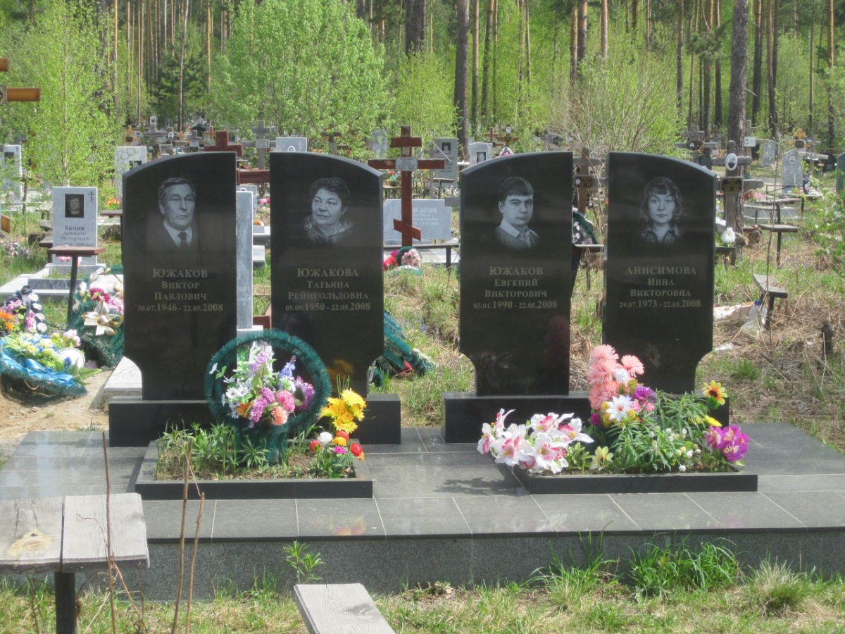 Семья прокурора и он сам погибли 22 мая 2008 года. Их квартира взорвалась, но на телах нашли травмы, полученные еще до взрыва