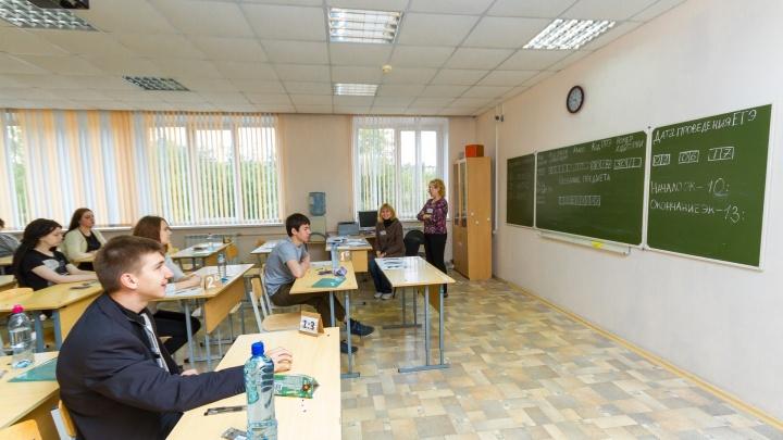 В школах Шадринска с 14 февраля отменяют карантин