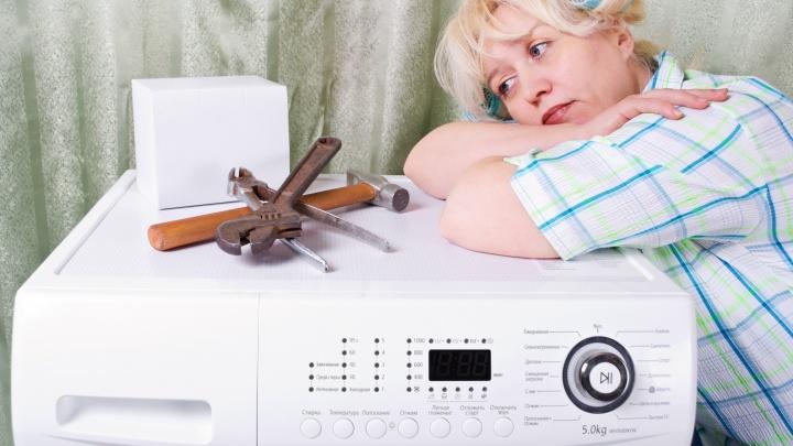 Починят стиралку, поднимут диван: как одним звонком решить массу бытовых проблем