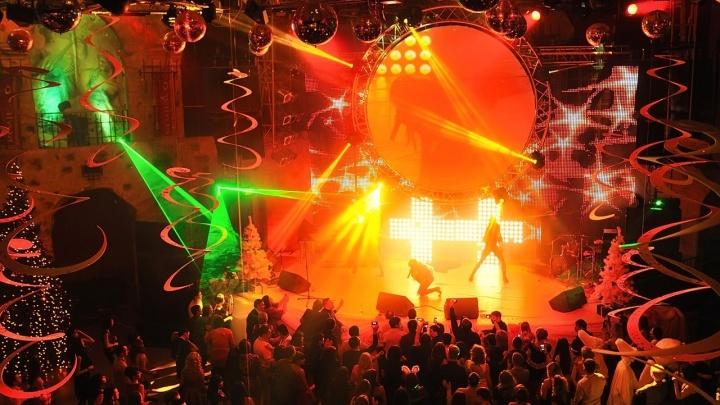 Концертный зал «Огни Уфы» сменил название