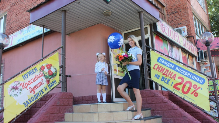 Завтра 1 сентября: в Омске готовятся ко Дню знаний