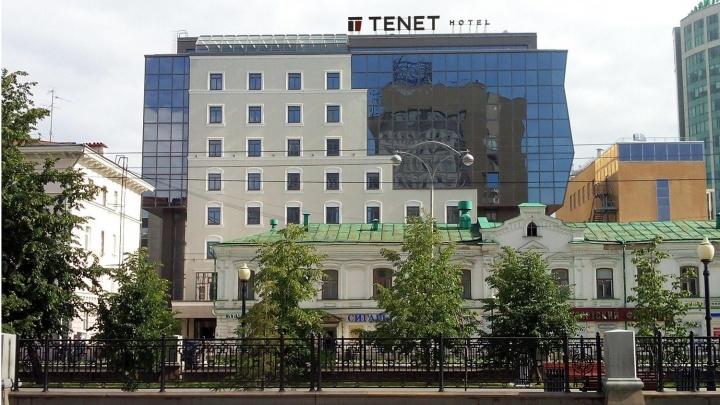 В Екатеринбурге открылся новый бизнес-отель TENET