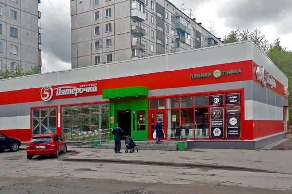 В мэрии Новосибирска утверждают, что здание с магазином «Пятёрочка» возведено незаконно и должно быть снесено