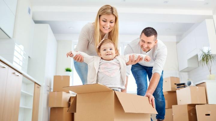 Выгодное новоселье:как взять ипотеку под низкий процент