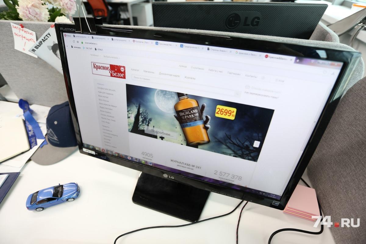 К сентябрю антимонопольная служба определится с ещё одним штрафом компании — на сей раз за рекламу алкоголя перед Новым годом