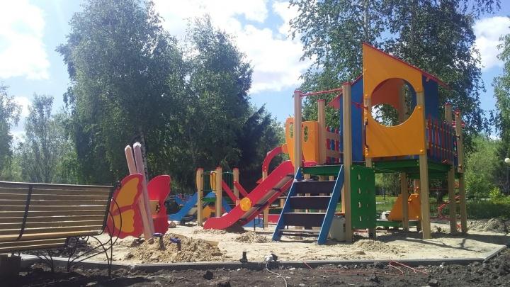В горсаду Кургана на месте снесенного кафе «Ялта» появится детская площадка