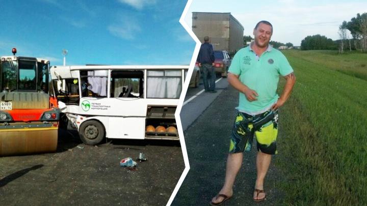 «Подписать себе приговор?»: водитель автобуса — о том, как его хотели сделать крайним в ДТП на М-5