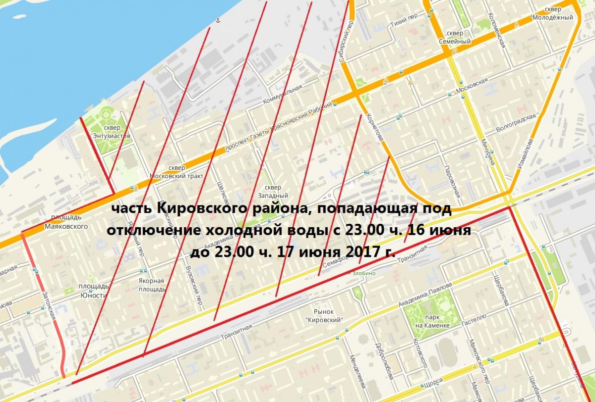 ВКрасноярске направобережье перекроют холодную воду