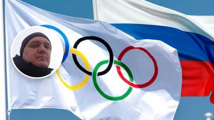 «Мне не жалко спортсменов»: Наум Блик — об отстранении россиян от участия в мировых соревнованиях