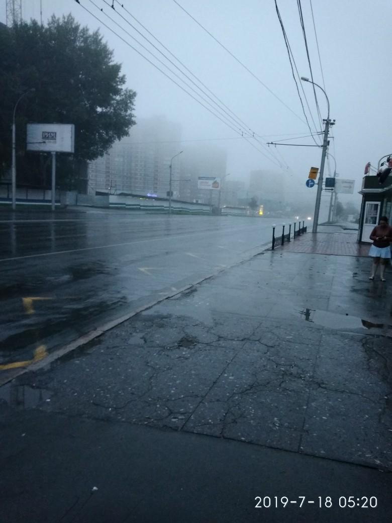Туман на улице Дуси Ковальчук