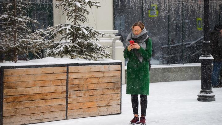 В начале недели температура в Екатеринбурге опустится ниже 20 градусов