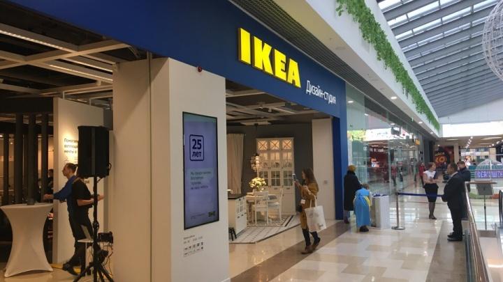 На открытии дизайн-студии представители IKEA рассказали, стоит ли тюменцам ждать гипермаркета