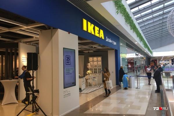 Студия IKEA открылась на Мысу в торговом центре «Сити Молл»<br>