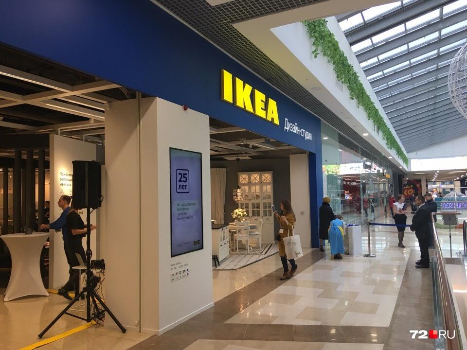 Студия IKEA открылась на Мысу в торговом центре «Сити Молл»