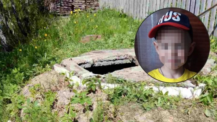 В Прикамье хозяину колодца, в котором утонул ребенок, грозит до двух лет колонии