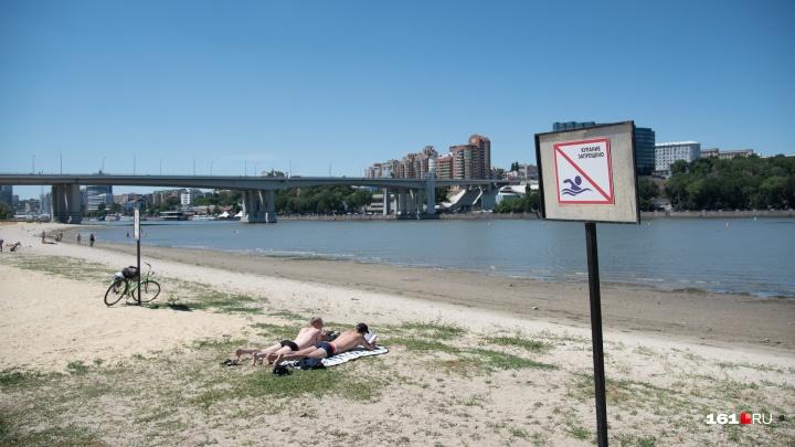 «Купайтесь, но осторожно»: рассказываем о состоянии водоемов Ростовской области в середине лета