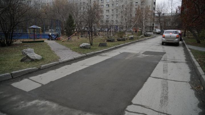 Мэрия заставила подрядчика два раза подряд положить асфальт во дворе на Серебренниковской
