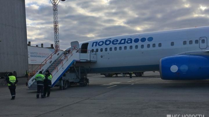 Пассажирке «Победы» до Москвы пришлось закопать чемодан в лесу из-за незнания новых правил