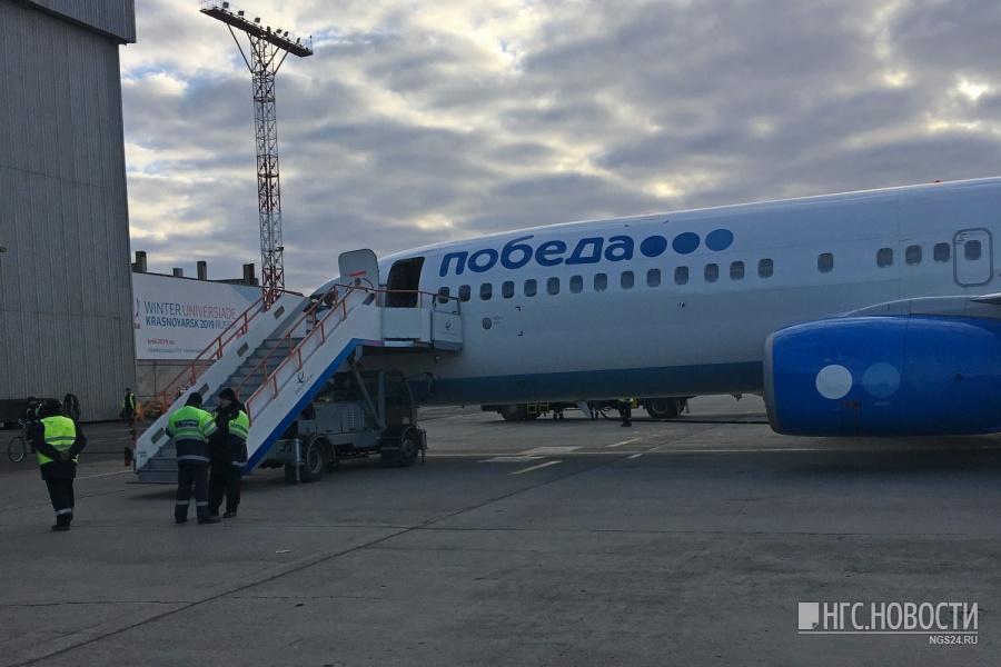 Красноярке, летевшей в российскую столицу «Победой», довелось закопать чемодан влесу около аэропорта