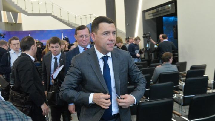 Не сплетничать и сдерживать себя: Куйвашев выпустил правила общения чиновников друг с другом
