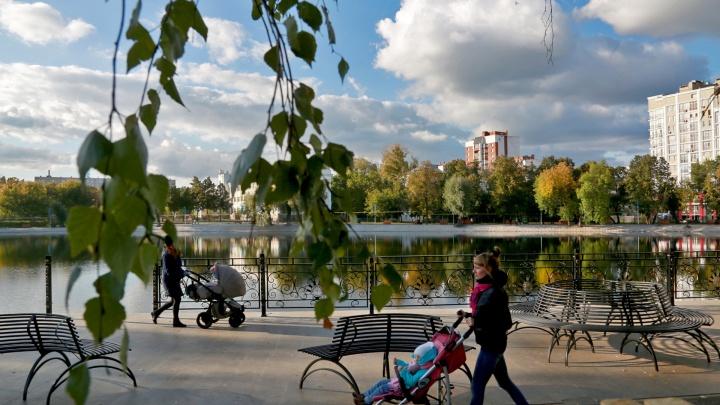 Заморозки до -3°С: синоптики рассказали о погоде в Башкирии на 12 сентября
