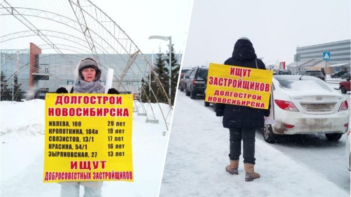 «Нет сил бороться»: обманутые дольщики устроили пикет перед Экспоцентром во время строительного форума
