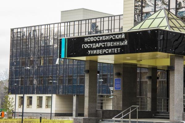 Составители рейтинга отметили заслуги Новосибирского госуниверситета в восьми дисциплинах
