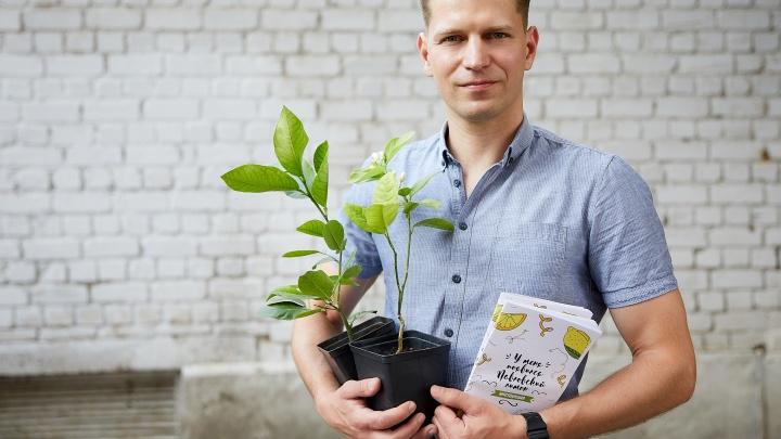 Лимонный бизнес: как нижегородец превратил семейное хобби в прибыльное дело