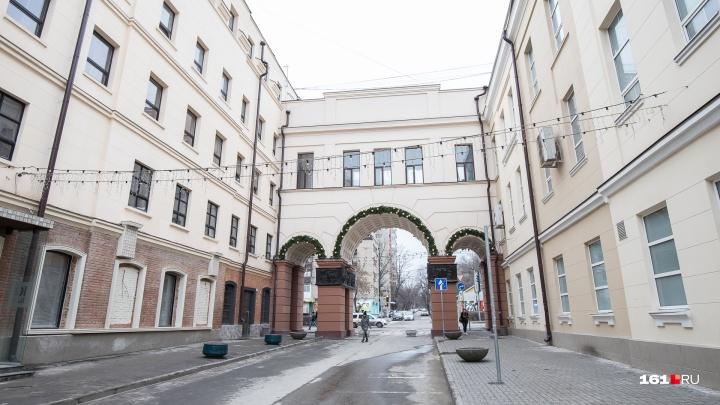 В Ростове определили список всех пешеходных зон