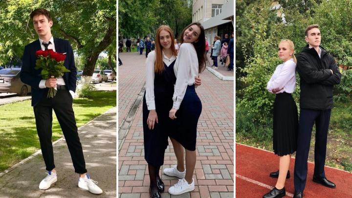 День знаний в Instagram. Как самые модные школьники Тюмени встретили 1 Сентября