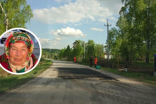 На дороге сделали ямочный ремонт — работы закончили спустя 2 дня после просьбы бабы Зои