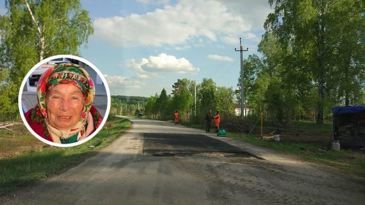 Работали все выходные: дорогу до дачи бабы Зои починили за рекордные 2 дня