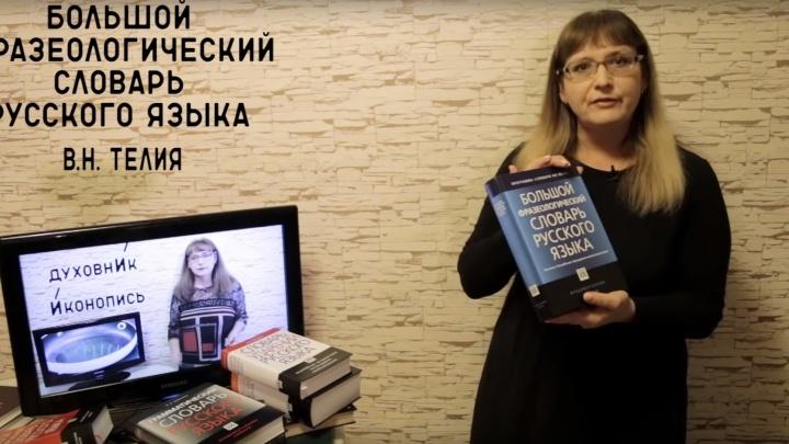 «Я реально жестко облажалась». «Училка» из Нижнего Новгорода раскритиковала себя за ошибки в блоге