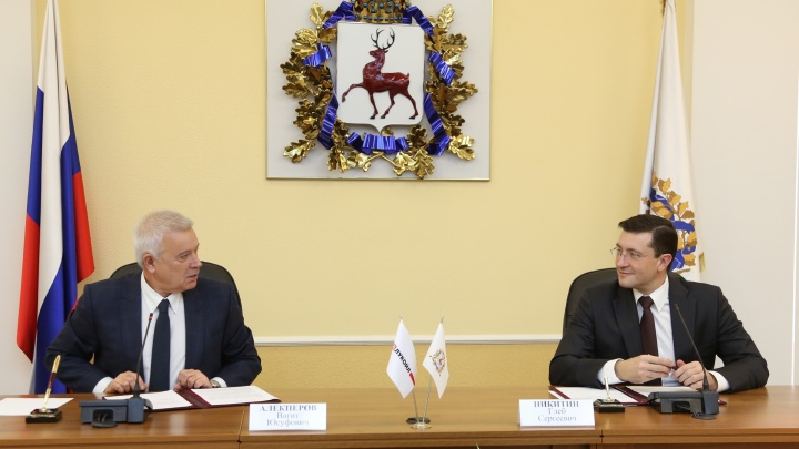 Более 1 млрд долларов решил вложить «ЛУКОЙЛ» в строительство нового производства в Кстове