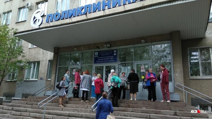 Из поликлиники на проспекте Кирова эвакуировали пациентов