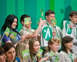 За участие в прямом эфире «Урал Лото» дарит подарки