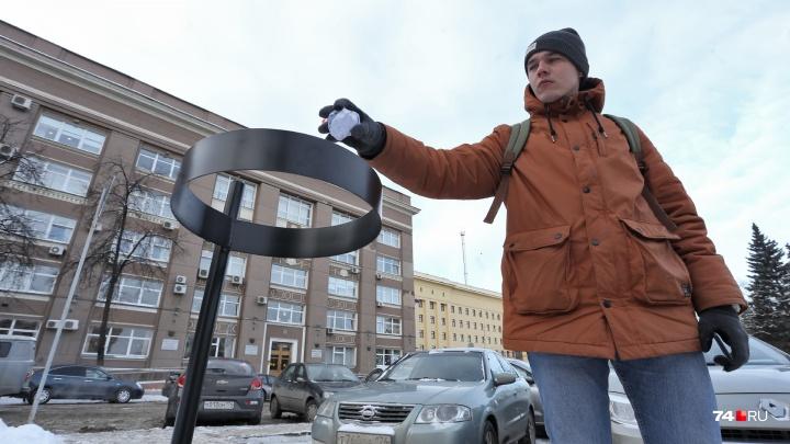 «Портал сразу на свалку»: в Челябинске расставили четыре сотни «наноурн»