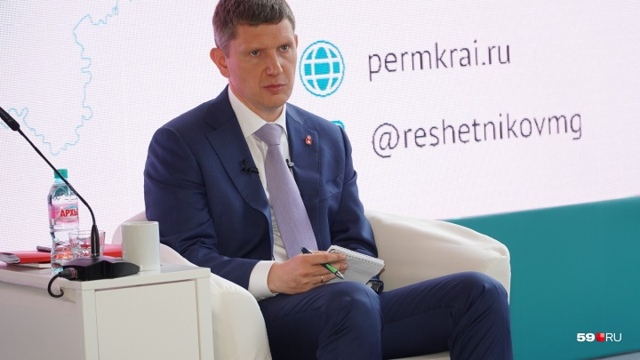 «Только тупят глаза». За что губернатор Прикамья отругал мэра Самойлова — разбираем по пунктам