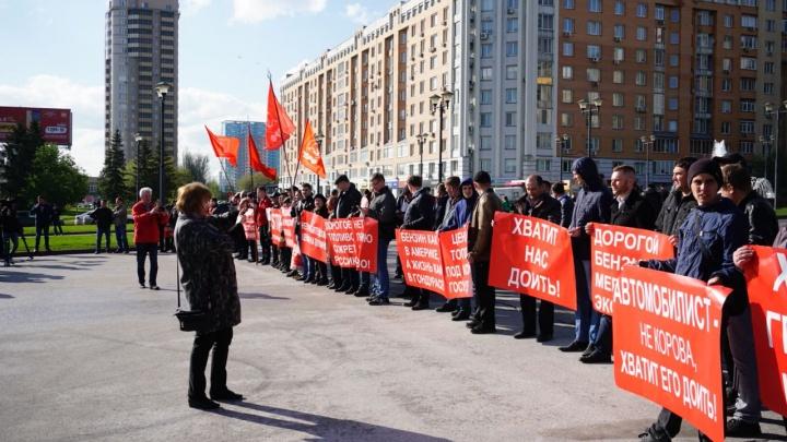 «Хватит нас доить!»: сотня новосибирцев вышла на пикет против роста цен на бензин