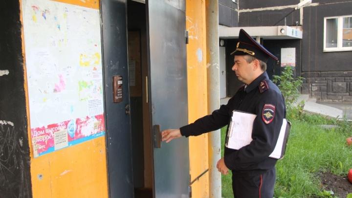Угрожали жителям убийством: во время конфликта в «Парковом» хулиганы ранили девушку ножом