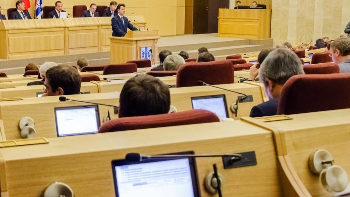 Депутатам запретили брать в помощники жен, детей и родственников