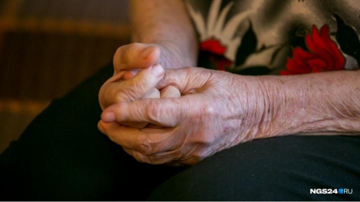 Ветеран войны из Железногорска отметила 100-летний юбилей